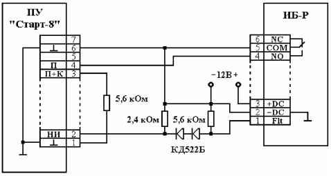 Схема подключения ИБ-Р к