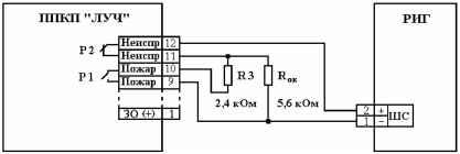 ио 409-10 схема подключения того, термобелье