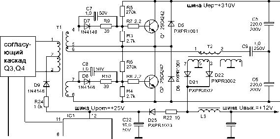 tl494cn - Лучшие схемы и описания для всех.