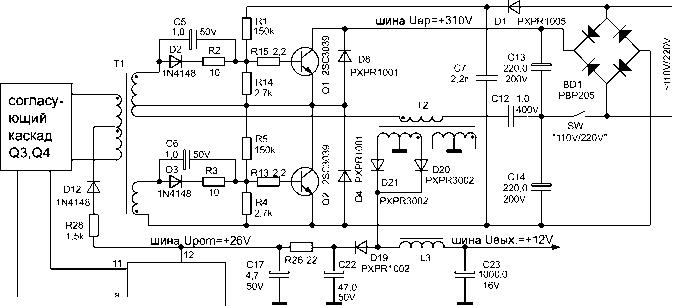 tl494cn схемы - Микросхемы.