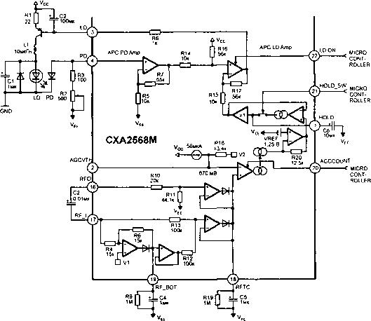 Схема АРС
