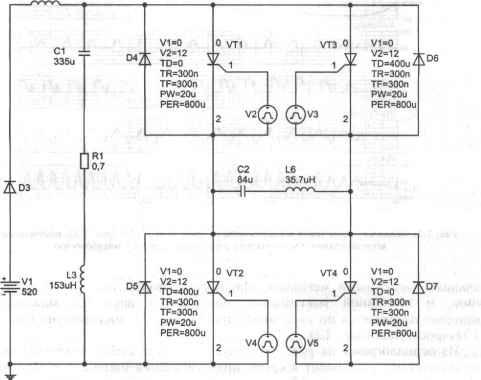 Схема силового тиристорного инвертора с активной нагрузкой, включенной в цепи.  Раздел документация.