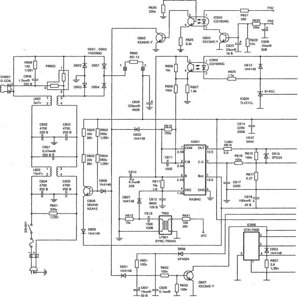 Электрическая схема освещения салона киа спортейдж