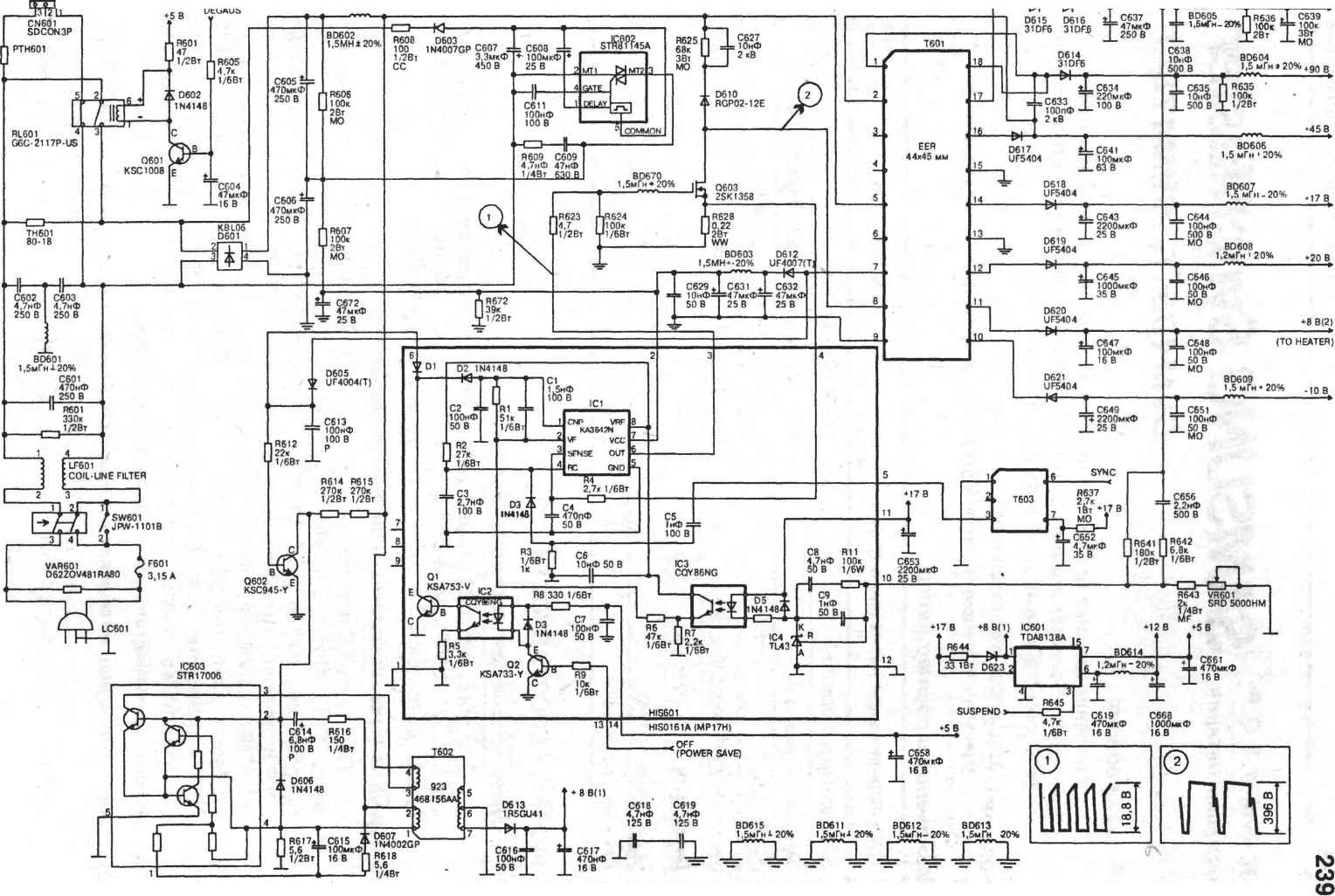 схема сборки samsung r610