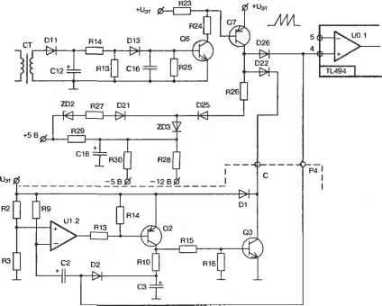 LC-200Вариант схемы защиты