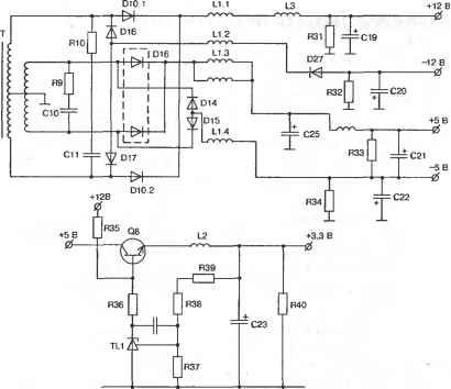 источника питания PM-230W