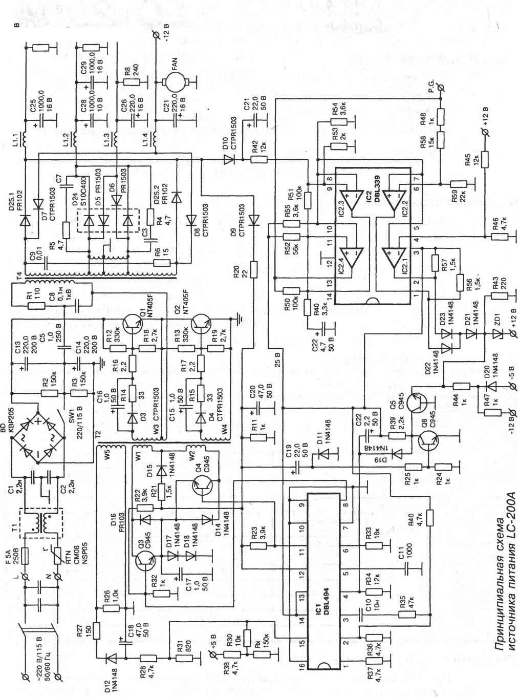 Принципиальные схемы.  Условные обозначения принципиальная электрическая схема.