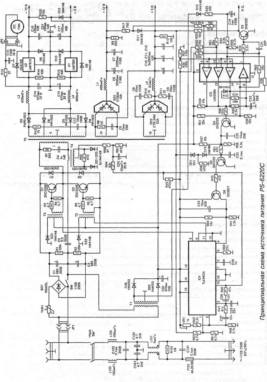 Схема проводки в электричестве